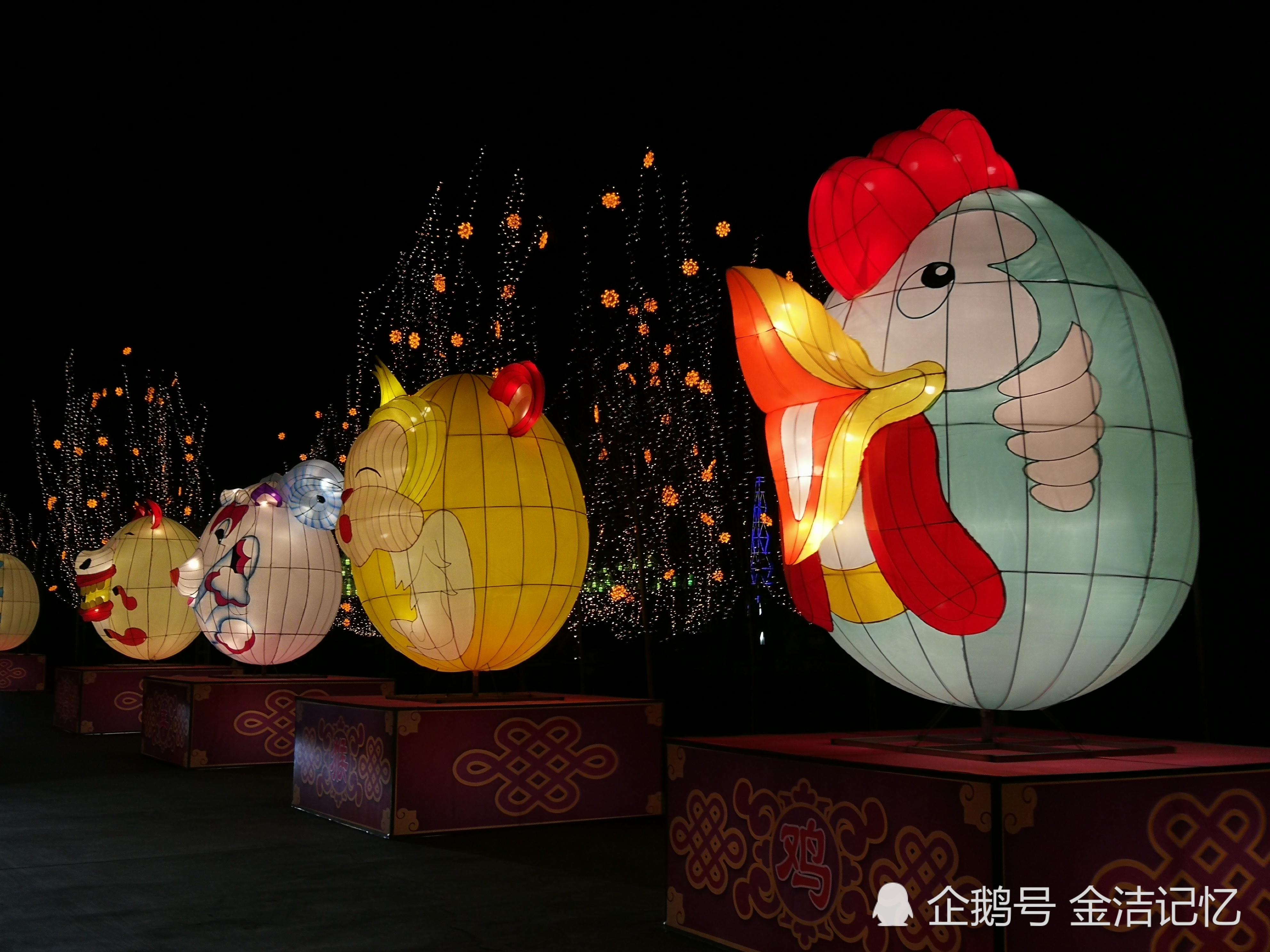 """巨型大鼓彩灯亮相""""京南花灯 璀璨任丘""""新春灯会"""