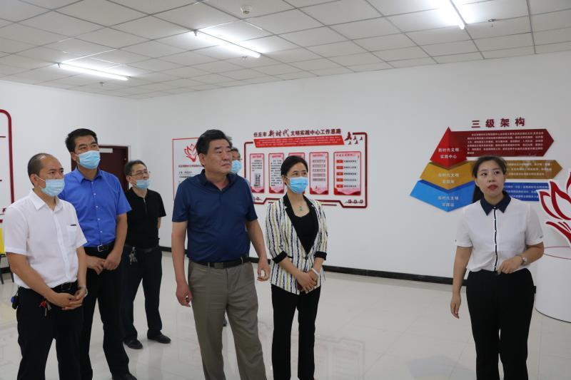 市委书记张新华调研指导新时代文明实践中心和志愿者之家建设工作